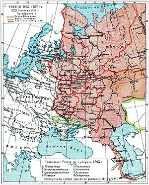 Архангелогородская губерния на карте