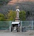 Hiyodorigoe Station accident-Avalokitesvara statue.jpg