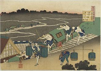 Fujiwara no Michinobu - Image: Hokusai, Katsushika, The Poem of Fujiwara no Michinobu Ason, 1839