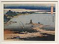 Hokusai, mille immagini del mare, pesca nella provincia di uraga, 1832-34.JPG