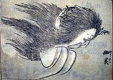 Illustrazione di Hokusai di uno yūrei (fantasma giapponese)