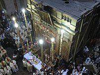 The Holy Sepulchre Church, Jerusalem. Catholic...