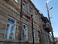 Home Gyumri (Տուն Գյումրիում) 07.jpg