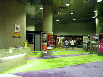 Hong Kong Academy for Performing Arts - Lobby