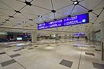 Hong Kong International Airport Midfield Concourse Transfer Desks M1.jpg