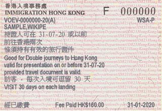 Visa policy of Hong Kong Policy on permits required to enter Hong Kong