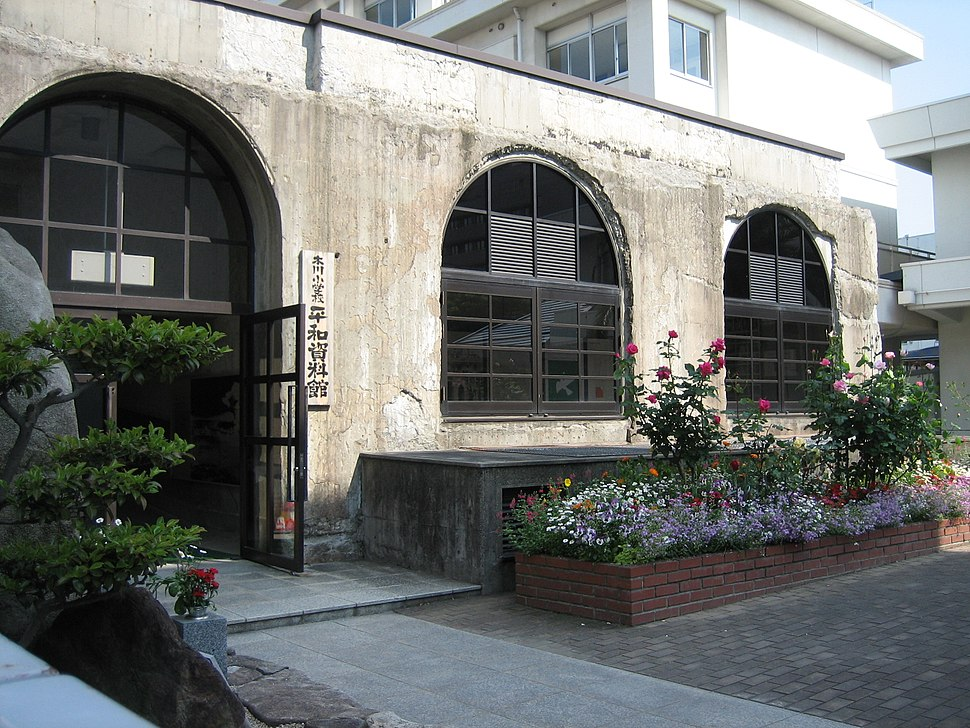Honkawa Elementary School Peace Museum01.JPG