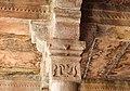 Hoshang Shah's Tomb - column.jpg