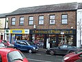 Hospice Shop - Sweeney's Pharmacy - geograph.org.uk - 1617731.jpg