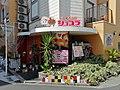 Hotel-Chocola-Imaike-Nagoya.jpg