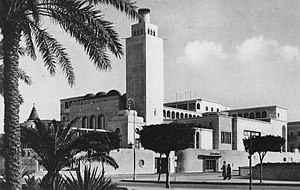Al Waddan Hotel - Hotel Casinò Uaddan in the 1950s