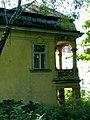 Hotel Weimar (Kavkaz), yard (03).jpg