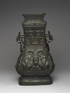 Hu (vessel)