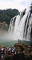 Huangguoshu Waterfall 2.jpg