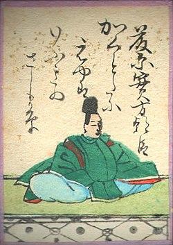 Hyakuninisshu 051.jpg