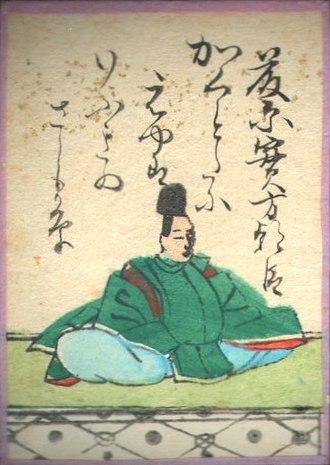 Fujiwara no Sanekata - Fujiwara no Sanekata, from the Ogura Hyakunin Isshu.