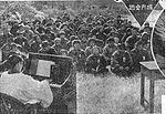 Hymns in Nanking.jpg