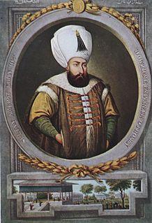 Murad III Sultan of the Ottoman Empire