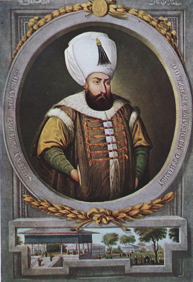 Мурад III - Wikiwand