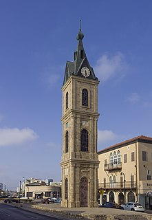 Jaffa Clock Tower building in the greater Tel Aviv
