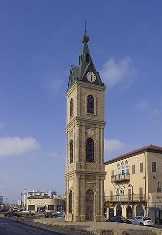 Jaffa Clock Tower - Image: ISR 2015 Jaffa Clock tower