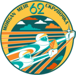 ISS Expedition 62 Patch.png