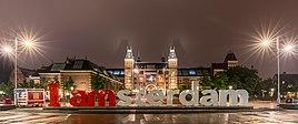 I Amsterdam, Ámsterdam, Países Bajos, 2016-05-30, DD 19-21 HDR.jpg