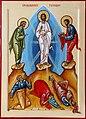 Icon of transfiguration by Alexander Ainetdinov.jpg