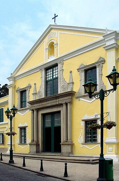 File:Igreja de Santo Agostinho, Macau.jpg