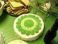 Illinois Green Party logo as a cake (292717587).jpg