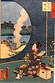 Imado Ware, from Pride of Edo, Thirty-Six Interests, Utagawa Kunisada I and Utagawa Hiroshige II, 1864, print - Jordan Schnitzer Museum of Art, University of Oregon - Eugene, Oregon - DSC09329.jpg