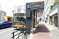 Imazato Liner at Imazato Station north bus stop 20190822.jpg