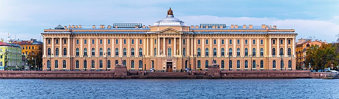Saint Petersburg, Russia: building of the Imperial Academy of Arts
