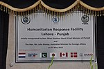 Inauguration plaque at the Humanitarian Response Facility in Lahore (17417855001).jpg