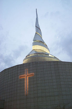 Daily Prayer for Peace - Community of Christ Temple in Independence, Missouri, USA. Dedicated 1994.