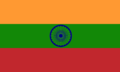Indian-Lithuanian flag.png
