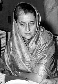 Indira Gandhi with grandchildren Rahul and Priyanka circa 1973