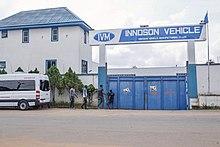 Innoson factory entrance.jpg