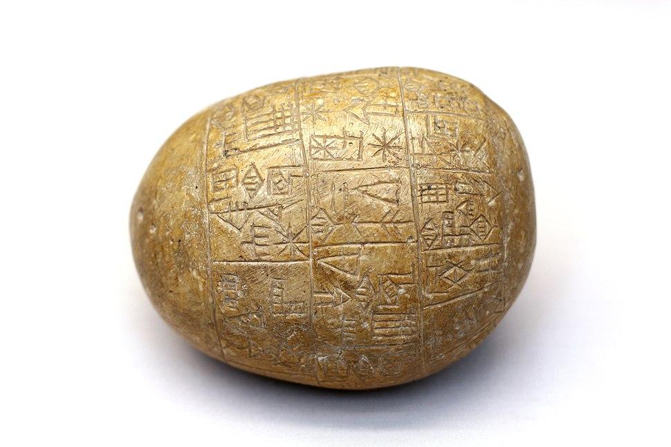 Inscribed giant river-worn pebble - ME 114399 - British Museum
