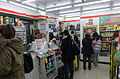 Interior of 7-Eleven Chaofu Store in New Year Eve 20151231.jpg