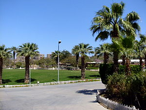 International Garden - Cairo by Hatem Moushir 10.JPG