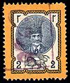 Iran 1880 Sc44.jpg