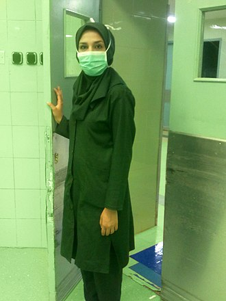 Surgical technologist - Image: Iranian surgical tecnologist with hijab 2