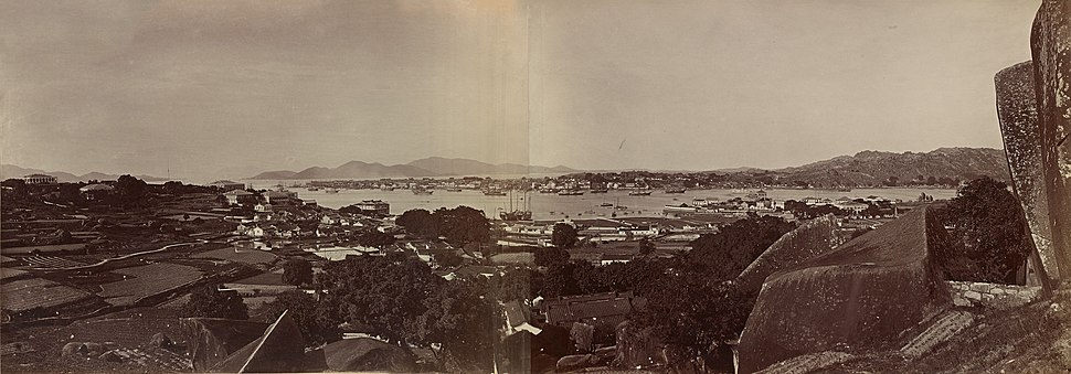 Island of Koolansoo and Amoy by Lai Afong, c1870