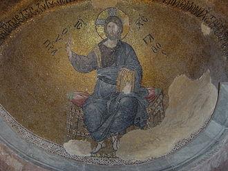 Pammakaristos Church - Mosaic depicting Christ