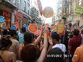 Istanbul Turkey LGBT pride 2012 (87).jpg