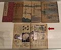 Ito seiu, storia dei costumi di edo e di tokyo, con illustrazioni derivate da hokusai, 01.jpg