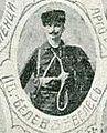Ivan Belev Veles IMARO.JPG