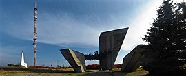 Izum WWII Monument Panorama without border.jpg