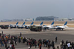 JASDF Komaki Open Base 2015 Blue Impulse.jpg